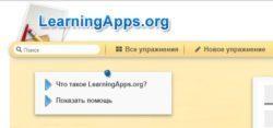 Конструктор интерактивных заданий LearningApps