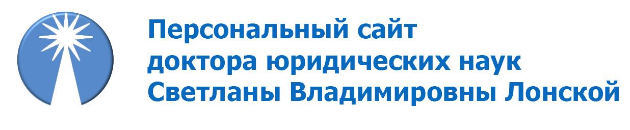 svlonskaya logo1