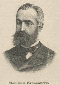 С. Кроненберг