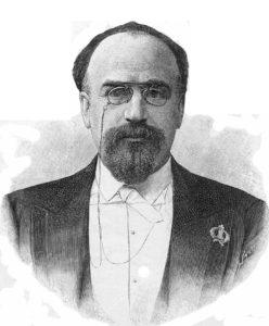 Е.И. Утин
